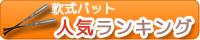 nanshiki-b.jpg